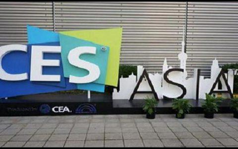 广众通首次携新技术和产品亮相上海CES