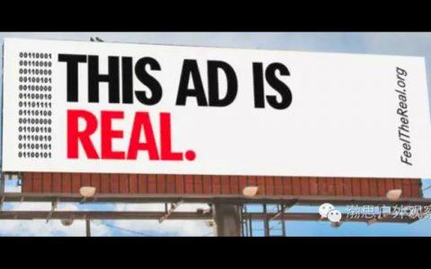户外广告比网络广告更真实