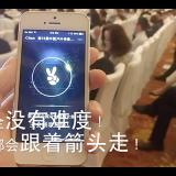 [引导]FlyingCodes™ X 第13届中国户外传播大会