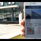 [互动]FlyingCodes™ X 前海深港青年梦工场