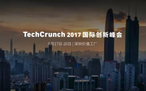 New Beginning – TechCrunch SHENZHEN CHINA 2017 FlyingCodes is moving towards a new journey.