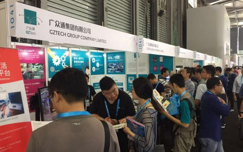 """Coming Together, Building Innovation for Tomorrow"" – FlyingCodes participated the CES Asia 2017 in Shanghai"
