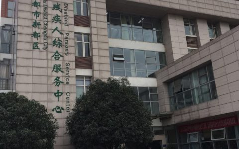 The Difficult Road of Sichuan Cannot Hinder Technological Change to Charity Undertaking — The Charity Trip in Sichuan of Mr. Ardy Lee, Managing Director of the GZTech Group (II)