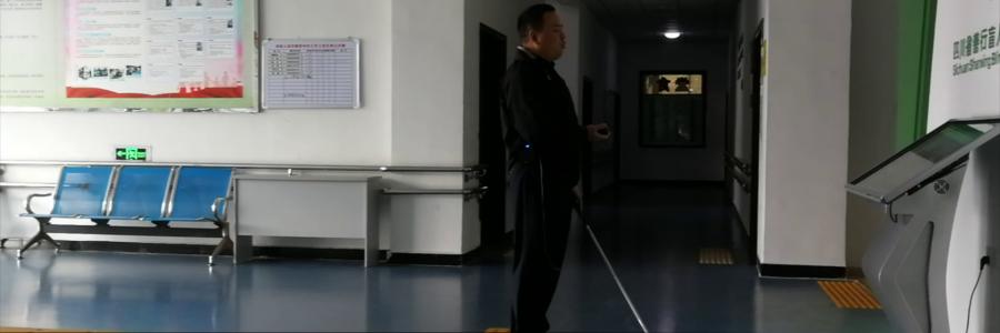 "FlyingCodes互動技術讓殘疾人出行""目標""更明確"